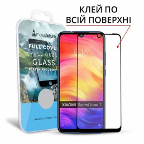 Защитное стекло MakeFuture для Xiaomi Redmi Note 7 Full Glue 0.33 mm (MGFCFG-XRN7)