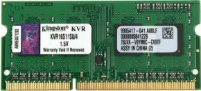 Модуль памяти Kingston SoDIMM DDR3 4GB 1600 MHz (KVR16S11S8/4G)