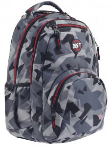 f827c9bd1ec0 Школьные рюкзаки - купить в интернет магазине mobilluck.com.ua ...