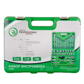 Набор инструмента Intertool ET-6038SP  4