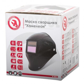 Маска сварщика Intertool Хамелеон SP-0063 8