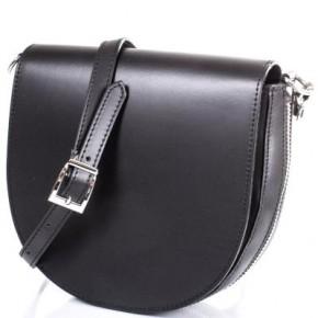 d47b8bbd79a4 Женские сумки круглой формы - купить в интернет магазине mobilluck ...